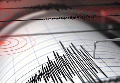 Terremoto: Scossa di Magnitudo 3.3 vicino Udine!